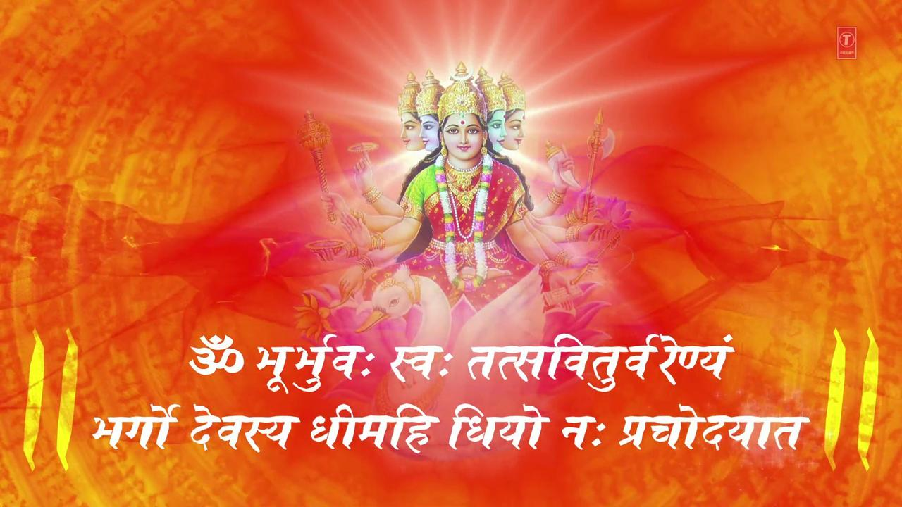 Image of Gayatri Mantra